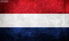 Skubus darbo pasiūlymas moterims Olandijoje!