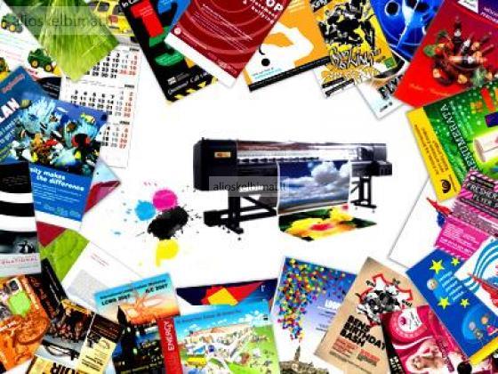 Dizaino paslaugos, maketavimas, reklamos kūrimas-alioskelbimai