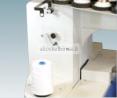 Nauja Happy HCH-701-30 siuvinėjimo mašina